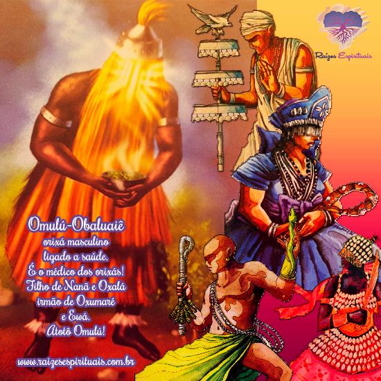 Senhor das doenças ao lado de seus pais Nanã e Oxalá e seus irmãos Oxumaré e Ewá