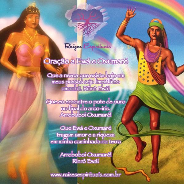 Terça-feira dia de orar a Oxumaré e sua irmã gêmea Ewá.