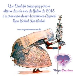 Oxalufã consagra o último dia de Julho de 2015