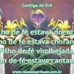 Cantiga de Erê