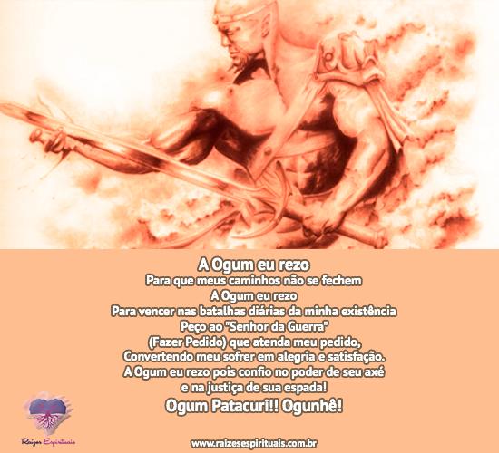 Terça-feira é dia de homenagear Ogum, o Senhor da Guerra