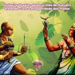 Oxóssi e Ossaim abrem Outubro de 2015