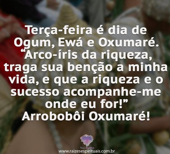 Prece Oxumaré