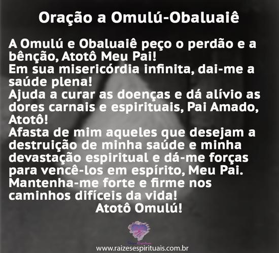 Oração a Omulú