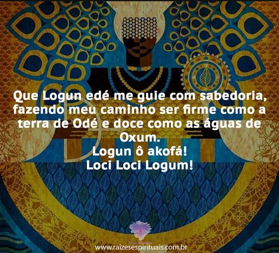Logunedé