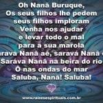 Salve a força de nossa avó Nanã Buruquê