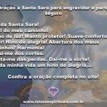 Oração a Santa Sara Kali a quem quer engravidar e ter um parto seguro