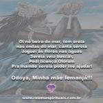 Vamos pedir as bênçãos de Iemanjá, nossa Mãe protetora e Rainha do mar!
