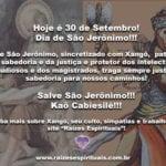 Hoje é 30 de Setembro! Dia de São Jerônimo!!!