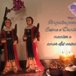 Simpatia para Cosme e Damião manter o amor dos casais