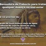 Benzedura de Caboclo para tratar qualquer doença ou mal-estar
