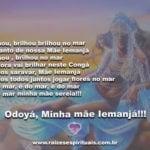 Pedimos a bênção a Iemanjá sereia do mar, neste sábado! Odoyá!!!