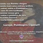 Salve Pombagira Cigana rainha da Umbanda! Laroyê Pombagira!!!