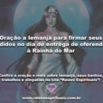 Oração a Iemanjá para firmar seus pedidos no dia de entrega de oferendas à Rainha do Mar