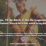 Hoje, 19 de Abril, é dia de Logunedé! Vamos louvá-lo com uma oração!