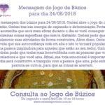 Mensagem dos búzios para 24/08/2018: Oxóssi abre o jogo do dia