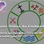 As sete linhas da Umbanda: conheça as características de cada uma (parte 1)