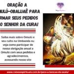 Oração a Omulú-Obaluaê para firmar seus pedidos ao Senhor da cura!
